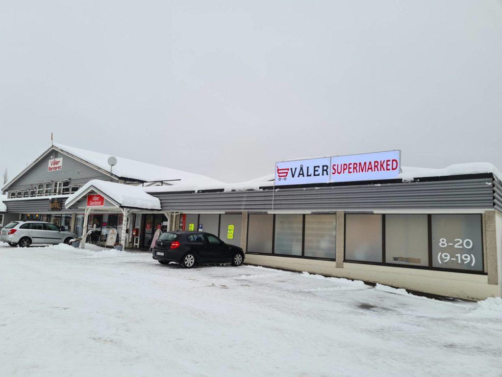 ÅPNET I FEBRUAR: Våler Supermarked avvikles før ett år har gått. Butikken ble åpnet 3. februar 2021.